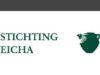 Logo Eicha Museum